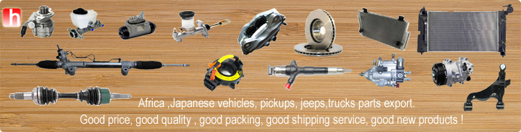 Vehicle Spare Parts,Auto Spare Parts,Car Spare Parts